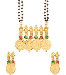 Buy Illumianted Double Chain Mangalsutra mangalsutra online