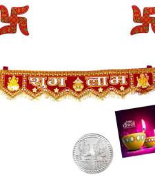 Buy Decorative Wall Hanging Velvet Fabric toran With Wooden Swastik diwali-discount-offer online
