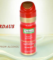 Buy AL NUAIM FIRDAUS 200ML PERFUME Deodorant  gifts-for-him online
