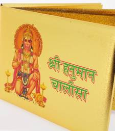 Buy Hanuman Chalisa with 24KT Gold Foil gifts-for-him online