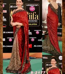 Buy Maroon And Golden Georgette Net Party Wear Half n Half Saree deepika-padukone-saree online