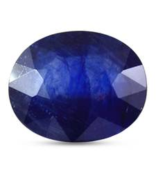 Buy 7.25 carat natural blue sapphire (neelam) gemstone with lab certified gifts-for-dad online