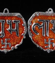 Buy Shubh Labh pair Wall Hanging in enamel coat and Silver coated metal. MuHeNeRa presents Athish collection 569 wedding-gift online