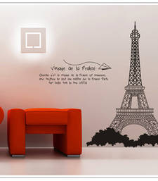 Buy Aiffel Tower' Wall Sticker (50 cm X 70 cm) wall-decal online