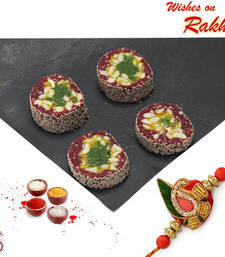 Buy Rakhi sweets gifts- Dry fruit Anjeer Cutlets with FREE Rakhi and Tilak rakhi-with-sweet online