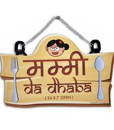 Buy Mummy Da Dhaba Unique Creative Kitchen Hanging other-home-accessory online