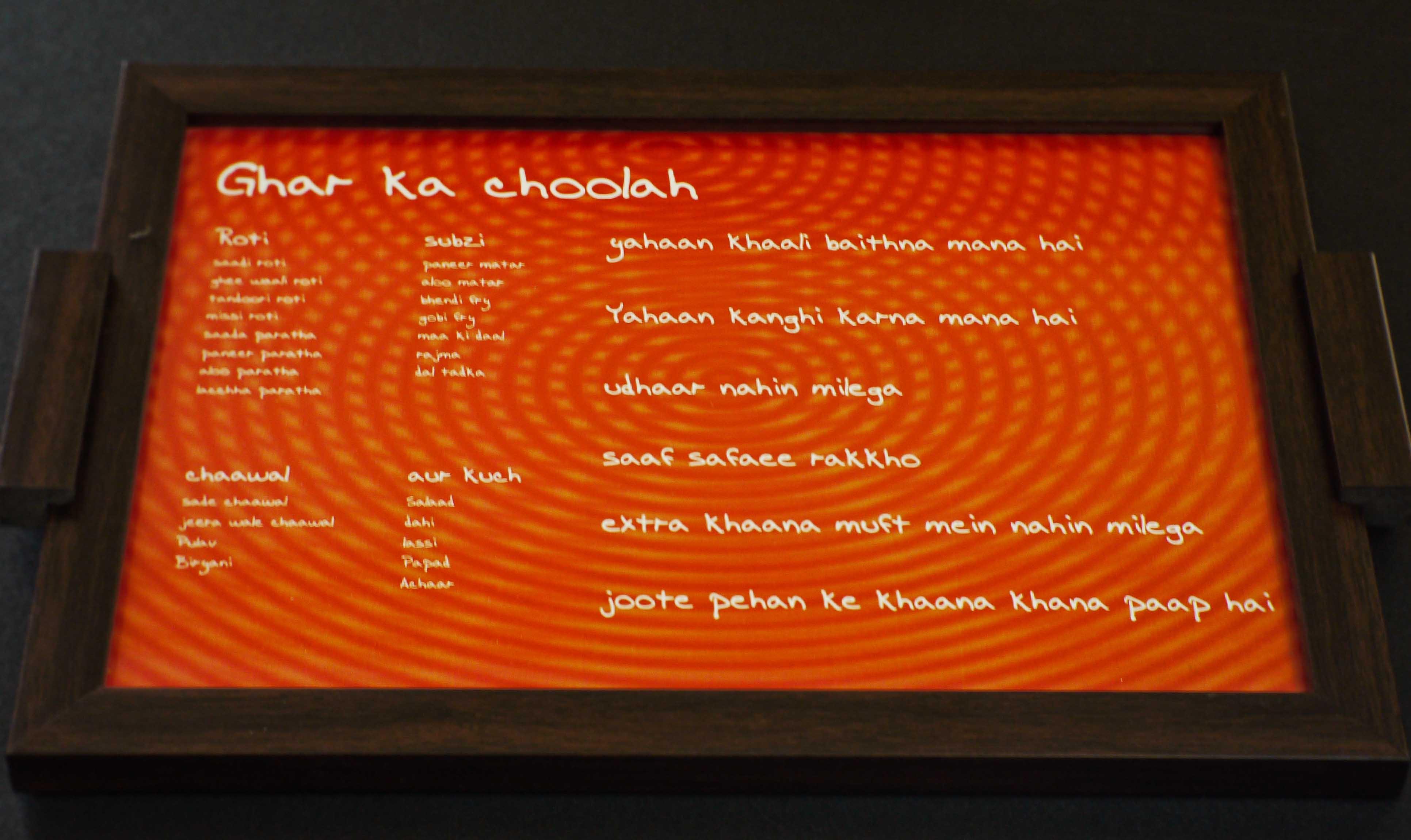 Buy Ghar Ka Choolah Tray Online