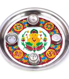 Buy Designer Meenakari Shubh Laabh Ganpati Pooja Thali Deepawali Special Gift 417 diwali-decoration online