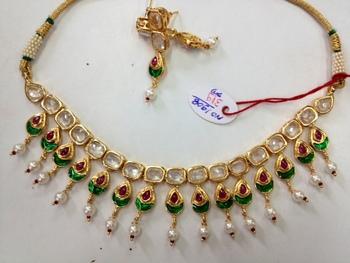Design no. 12.1735....Rs. 4200