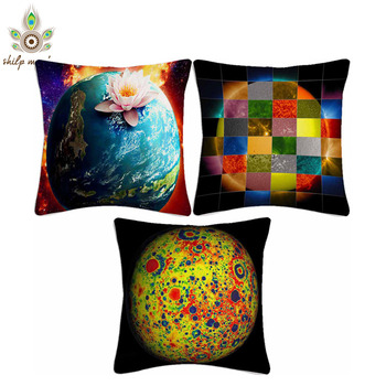 Vision of Earth Digital Print Cushion Covers