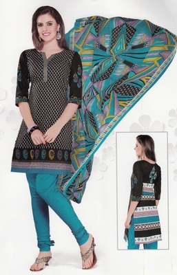 Cotton Dress Material Elegant Designer Unstitched Salwar Suit D.No 3504