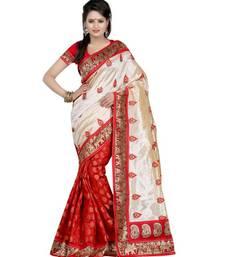 Buy white printed art silk saree with blouse silk-saree online
