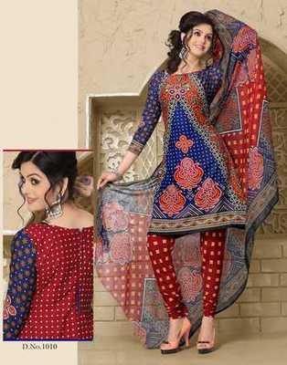 Triveni Trendy Casual Printed Cotton Salwar Kameez TSSTSK1010