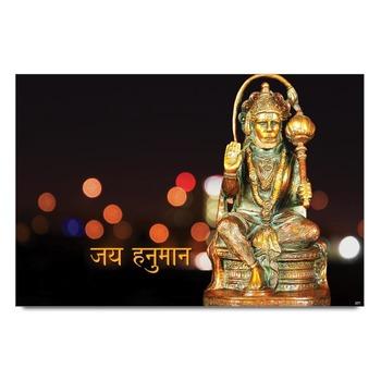 Jai Hanuman Idol Poster