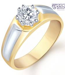 Buy Sukkhi Gold and Rhodium Plated Solitaire CZ Ring for Men(133GRK590) gifts-for-him online