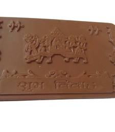 Buy Homemade chocolates shubh vivaah chocolate wedding-gift online
