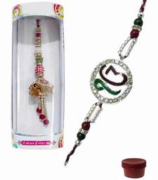 Buy Gorgeous of ad and stone rakhi lumba rakhi-international online