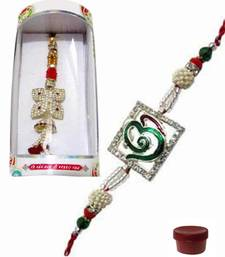 Buy Attention-getting of ad rakhi lumba rakhi-international online