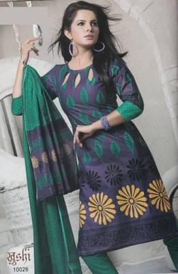 Dress Material Cotton Designer Prints Unstitched Salwar Kameez Suit D.No 10026