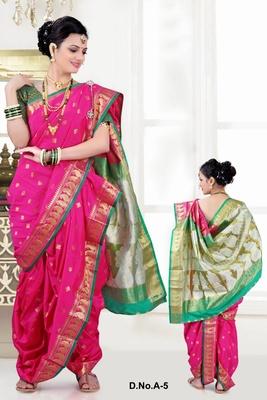 pink woven poly cotton silk traditional nauvari-saree