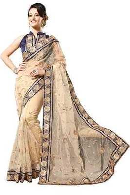 Beige net zari worked saree in navy blue raw silk border & beige pallu-SR6074