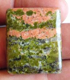 Buy 53.6cts !!!    Lovely 100% Natural Unakite 31X26 Cabochon  Loose Gemstone loose-gemstone online