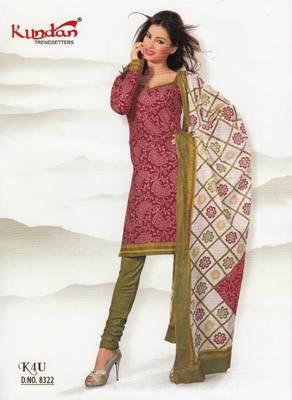 Dress Material Elegant Cotton Printed Unstitched Salwar Kameez Suit D.No 8322