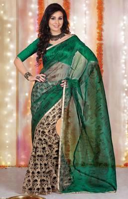 Designer Supernet Sari Jadoo1114